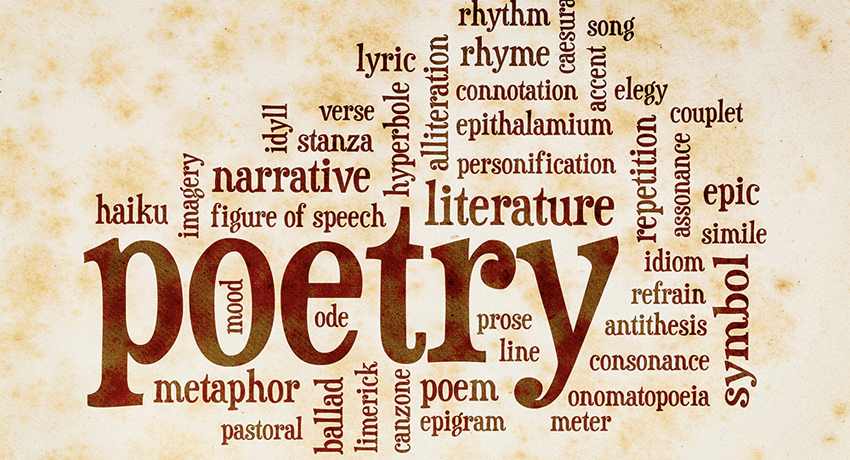 Download Best Poetry Wallpapers Urdu Gallery